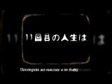 Jinsei Game, vocaloid