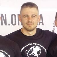 Омельчук Вадим