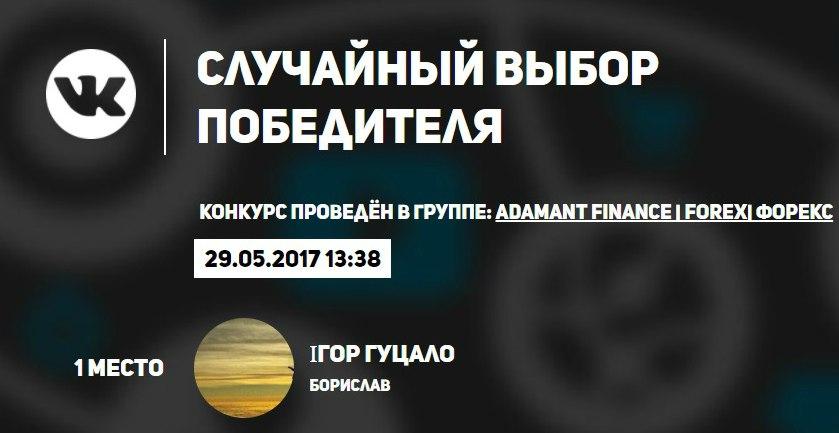 https://pp.userapi.com/c639917/v639917388/23f61/4XXjm7dq1l0.jpg