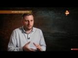 24.07.2017 - Загадки человечества на Рен ТВ. 21 выпуск.mp4