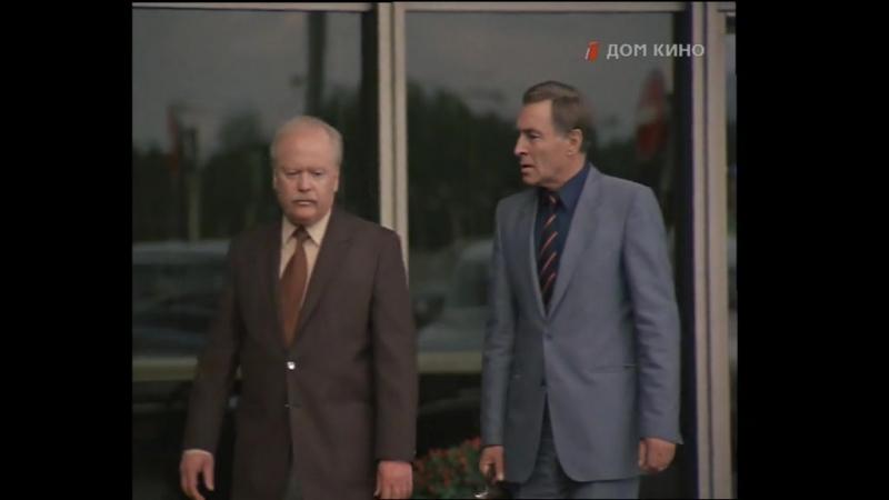 ТАСС уполномочен заявить (1984) 4 серия