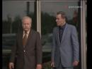 ТАСС уполномочен заявить 1984 4 серия