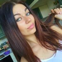 Червоткина Кристина