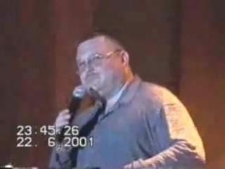 Михаил Круг - Владимирский централ (любительская запись, 22.06.2001)