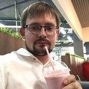 Максим Мирко фото #29