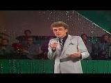Николай Гнатюк - Птица Счастья ( 1981 HD )
