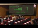 Деньги от продажи имущества пойдут на компенсацию крымчанам вкладов в украинских банках