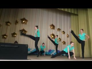 Аэробик шоу 2017