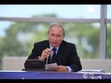 Выступление Путина на президиуме Госсовета