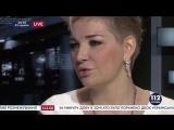 Мария Максакова, оперная певица, экс-депутат Госдумы, в программе Гордон. Выпуск