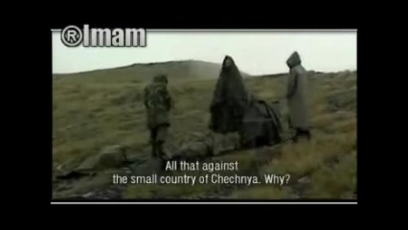 Шахиды. Руслан Хамзат Гелаев, Шамиль Басаев, Амир Ибн Аль-Хаттаб.