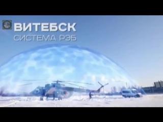 Силовые поля Реальность ! РЭБ - Новое Чудо Оружие России !