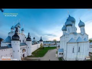 Москва и Золотое кольцо России