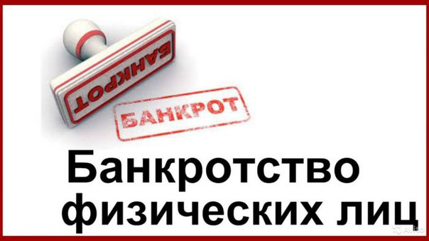 Банкротство физ лиц вологда отменить судебный приказ образец заявления в суд