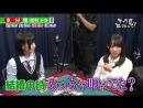 [171015] Mahjong Gachi Battle Toppu Me Tottande! Nidaime Kettei Tournament ep.01