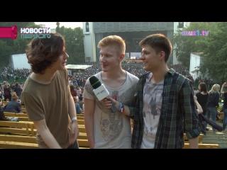 Концерт Noize MC в Москве