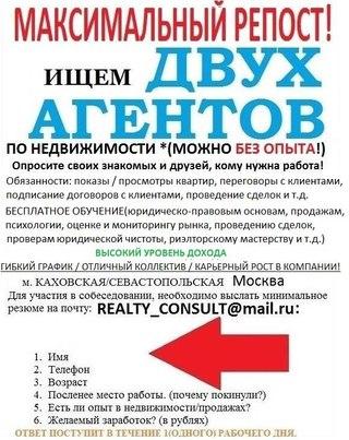 Вызвать шлюх Сергея Тюленина пер. интим Дегтярная