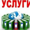 Бухгалтер Мурманск