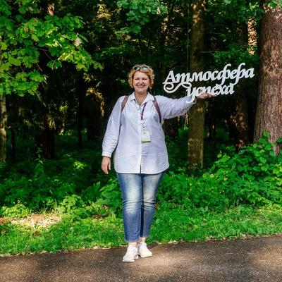 Елена Нефедьева