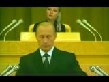 Поющие Вместе Такого Как Путин (Zusammen singen - wie Putin)