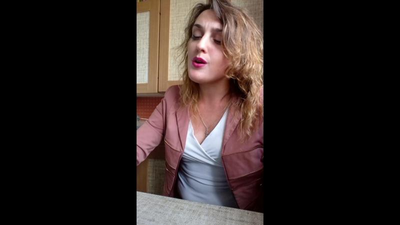 ALIANE - Жизнь отдам (Cover - Ани Лорак)