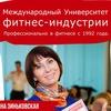 Anna Zinkovskaya