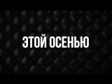 Гарик Харламов и Яндекс.Навигатор