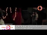 EMIN feat. Максим Фадеев Прости, моя любовь
