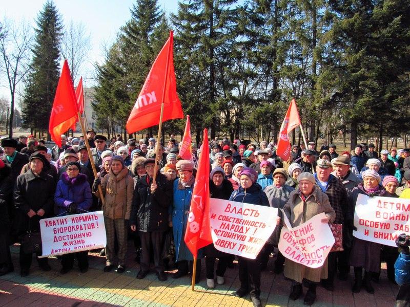 Митингующие в Биробиджане потребовали отставки правительства Дмитрия Медведева