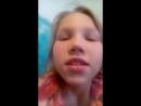 Екатерина Зандер - Live
