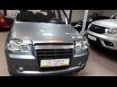 Купить Шевроле Нива Chevrolet Niva 2010 г. с пробегом бу в Саратове Автосалон Элвис Trade in ...