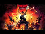 MANOWAR - Achilles, Agony And Ecstasy(In Eight Parts)