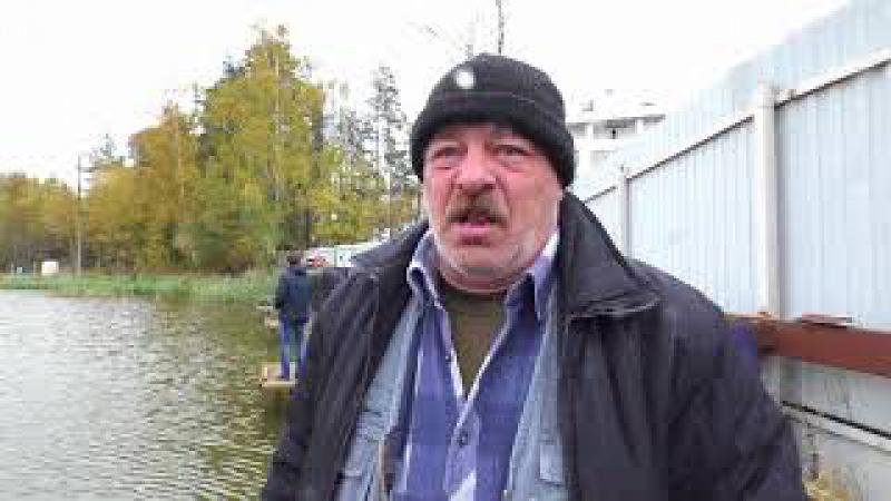 Рыбацкая Деревня в Юрлово. Разговор с бронзовым призёром дружеского междусобой ...