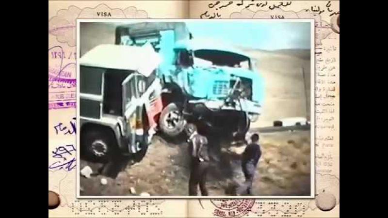 Scania 110 S-U-P-E-R 1973 - DeWilde Transport Holland to Persian Gulf
