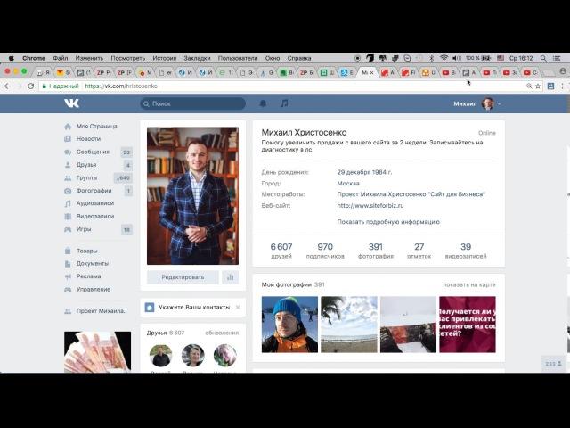 Фейсбук или Вконтакте где лучше давать рекламу