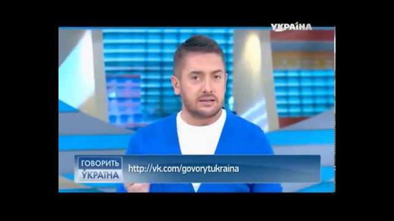 Говорить Україна Дівчина ростом 2 02 при вазі 51 кг