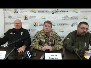 """Прес-конференція: """"Початок блокади торгівлі з терористами"""" в Луганській облас ..."""