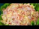 Салат с копченой курицей и корейской морковью Салат с копченой курицей