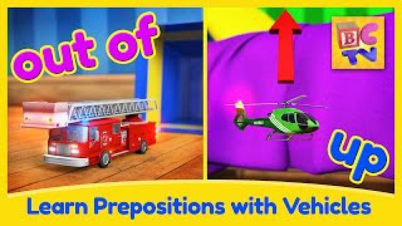 Learn English Prepositions with Fun Vehicles | Educational Video for Kids by Brain Candy TV