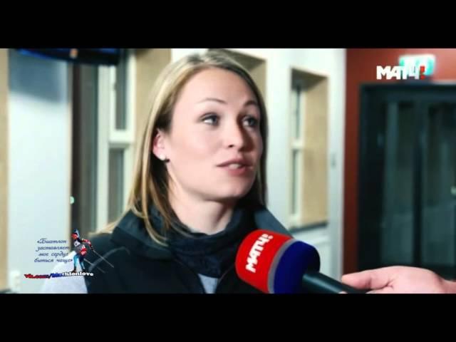 Интервью с Магдаленой Нойнер