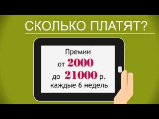 сколько можно заработать в эйвоне нас сайты можете