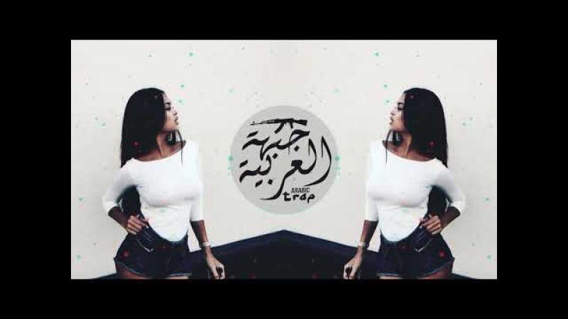 Anti - Arabic Remix By V.F.M.style / اغاني عربية - انت