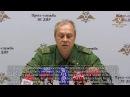Брифинг заместителя командующего ВС ДНР Басурина Э.А. на 20 октября 2017 года English