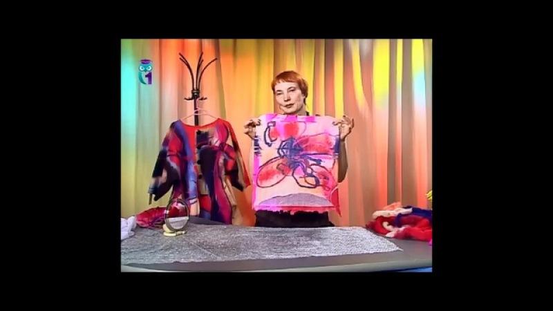 Мокрое валяние. Как свалять живописное объемное полотно из шерсти (войлока). Часть 2. Мастер класс