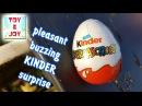 Kinder Surprise opening. A pleasant buzzing toy! Toy Joy. Распаковка кинде-сюрприза.
