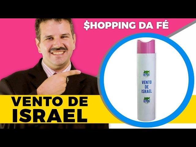 VENTO DE ISRAEL BISPO ARNALDO