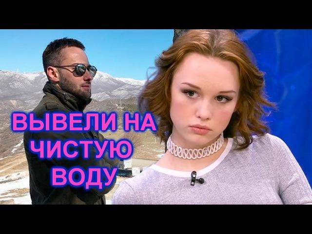 Родные насильника разоблачили Шепелева и Шурыгину