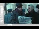 ПРЕМЬЕРА 2017! - Подлинная история русской революции 1 СЕРИЯ Русский фильм 2017