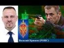Скандал вокруг сериала Спящие . Русский взгляд