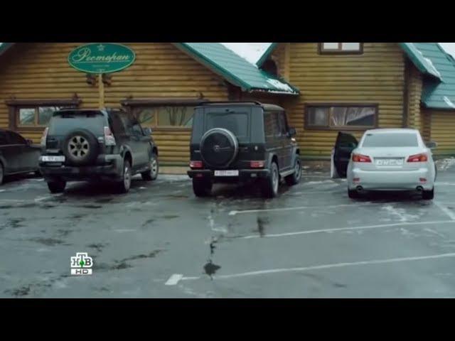 ЖЕСТКИЙ БОЕВИК РАЗБОРКА 2016 Русские боевики 2016